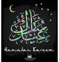 Greeting Card design stylish text Ramadan Kareem vector image vector image