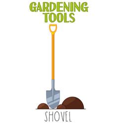 bright colorful cartoon shovel vector image
