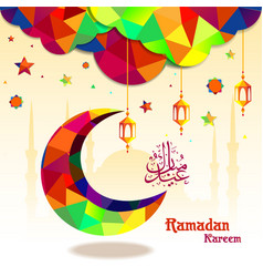 drawing for an islamic holiday vector image