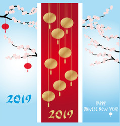 three chinese new year banners collections vector image