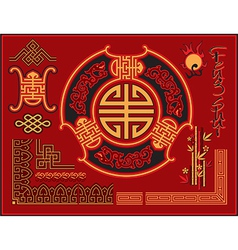Set of Chinese Design Elements vector image