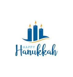 happy hanukkah icon design vector image