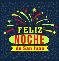 happy san juan night in spanish vector image