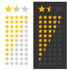 stars rating panel vector image