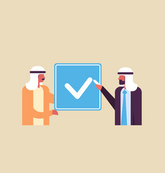 Arabic business people agreement green consent vector