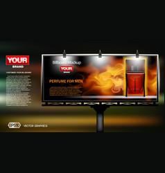 digital red perfume cosmetic vector image