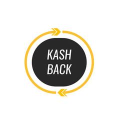 Cashback logo icon modern flat style vector