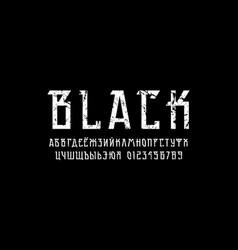 Cyrillic sans serif font in futuristic style vector