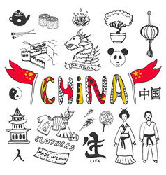 hand-drawn china icon collection set with asian vector image vector image