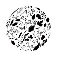 set black and white vector image