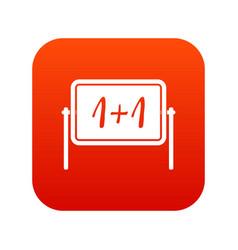 board icon digital red vector image vector image