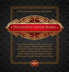 decorative golden frame vector image vector image