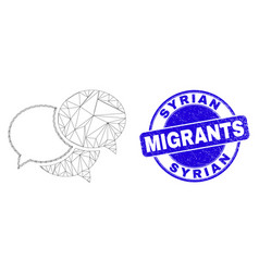 Blue distress syrian migrants seal and web mesh vector