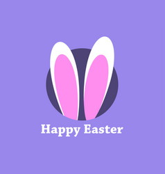 happy easter easter rabbit ears holiday card vector image