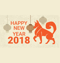 happy new year 2018 poster dog and chinese vector image