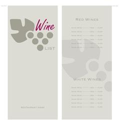 Wino vector