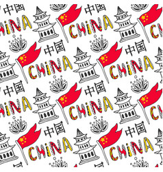 China seamless pattern with flag hieroglyph vector