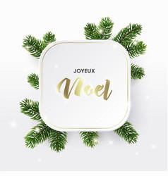 christmas frame branches white card noel vector image