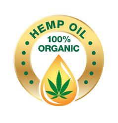 Hemp cbd oil icon 100 pure organic natural vector