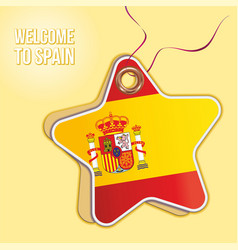Welcome to spain vector