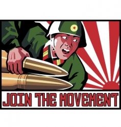Join the movement vector