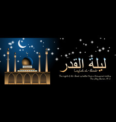 Laylat al-qadr banner or website header vector