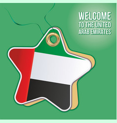 Welcome to uae vector