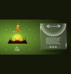 ramadan kareem greeting or invitation card vector image