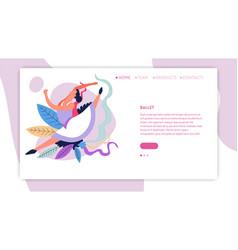 Ballet school online landing web page template vector