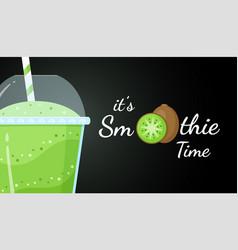 green kiwi smoothie logo vitamin shake banner vector image