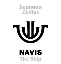 Astrology supreme zodiac navis ship vector