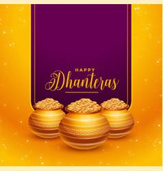 Beautiful happy dhanteras golden coins background vector