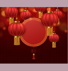 Chinese lanterns japanese asian 2020 rat new year vector