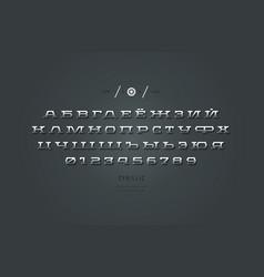 Metal chrome extended slab serif font vector