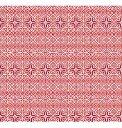 Ukrainian seamless border vector image vector image