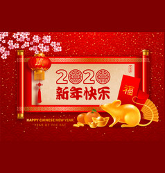 chinese new year greeting year rat vector image