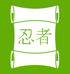 Japanese traditional scrol icon green vector
