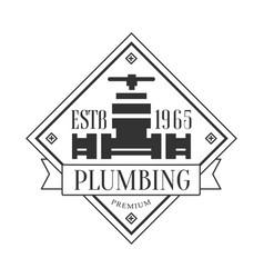 premium plumbing repair and renovation service vector image vector image