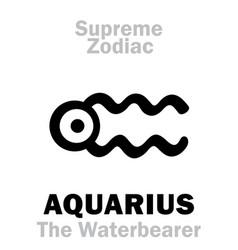 Astrology supreme zodiac aquarius the vector