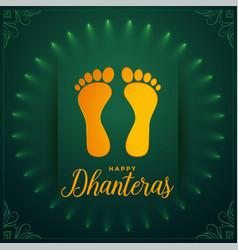 Happy dhanteras traditional hindu festival wishes vector