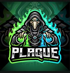 plague doctor esport mascot logo vector image