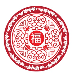chinese logo vector image