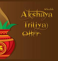Creative template design of akshaya tritiya vector