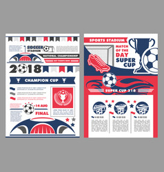 Soccer sport stadium poster of football sport game vector