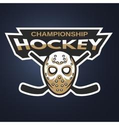 Goalie mask Ice hockey logo emblem vector image