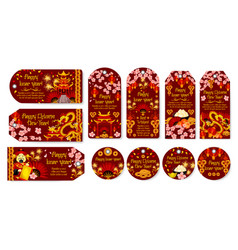 Chinese lunar new year holiday gift tag and label vector