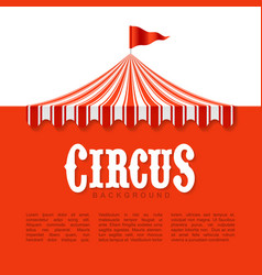 circus advertisement poster background vector image