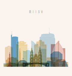 minsk skyline detailed silhouette vector image