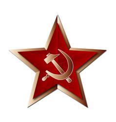 soviet badge insigni vector image