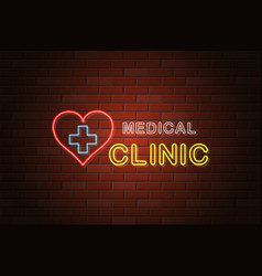 glowing neon signboard medical clinic on brick vector image